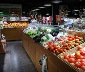 Agromart Balear Campos